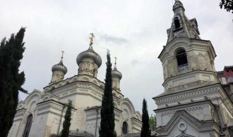Русская церковь в Тбилиси