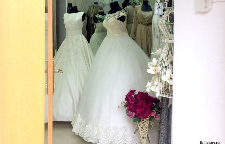 Где купить свадебные платья в Тбилиси