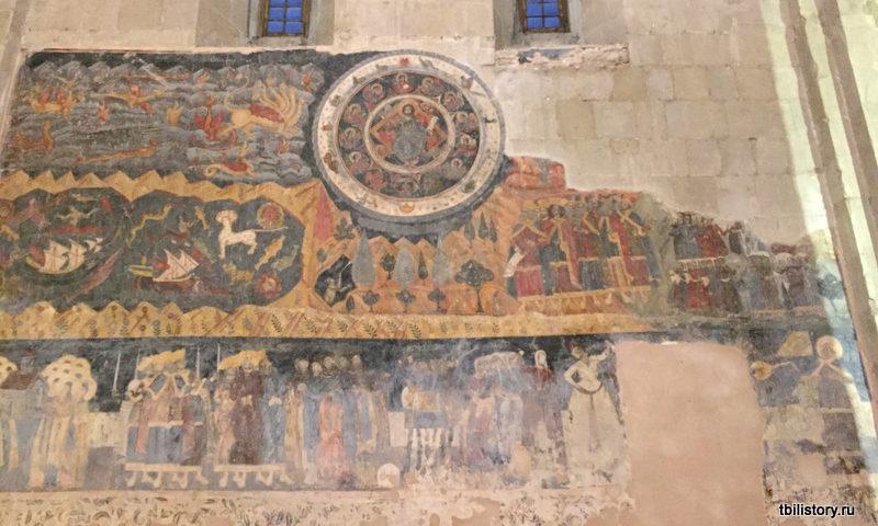 Необычные фрески в Светицховели