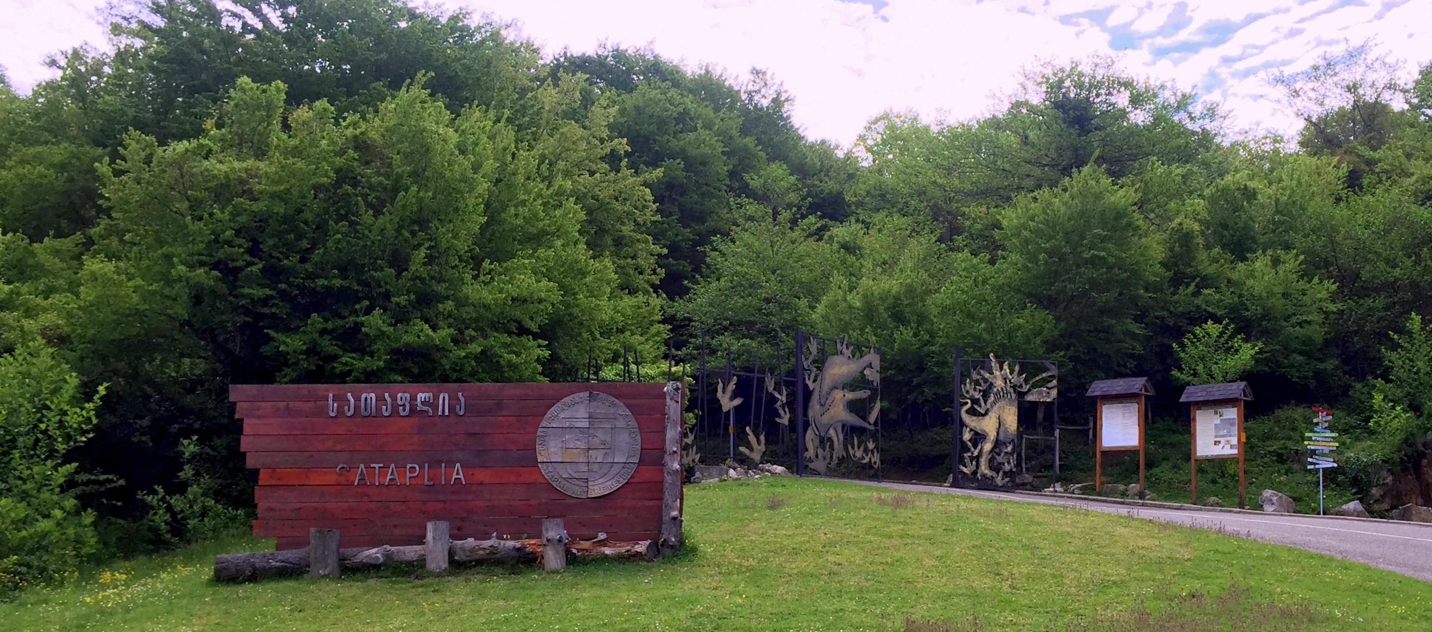 пещера Сатаплия, Сатаплио, Сатплиа заповедник многодневный тур