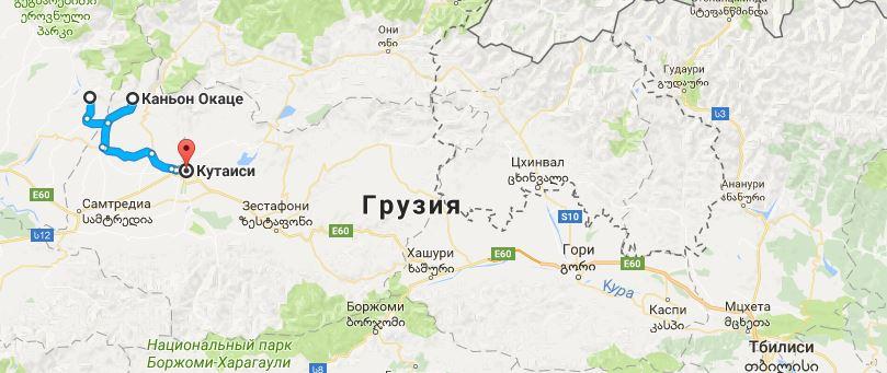 Каньоны Грузии: Окаце и Мартвили на карте Грузии